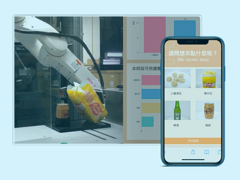 南港自動化展 - 無人商店